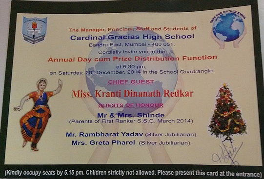 Annual Day Invitation Cardinal Gracias High School